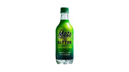 KIRIN / Mets The BITTER
