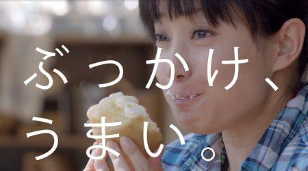 味の素 / ピュアセレクトマヨネーズ