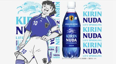 KIRIN/KIRIN NUDA