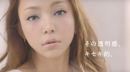 KOSE / エスプリーク
