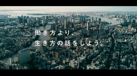 NHK / コワくない。就活