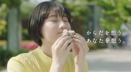 セブンイレブンジャパン / 健康系商品